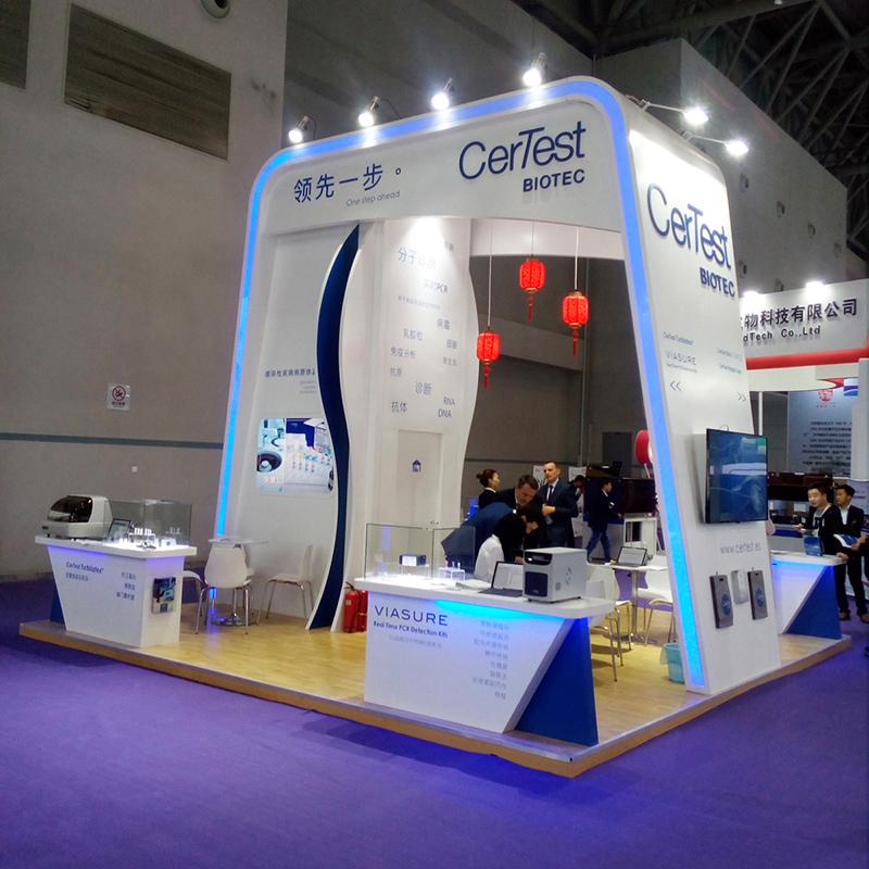 CerTest, empresa biotecnológica nacida en CEEIARAGON, expone en China